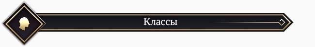 Black Desert Россия. Изменения в игре от 21.03.18.
